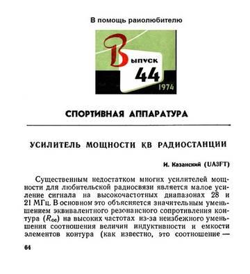 http://s5.uploads.ru/t/j8bxm.jpg