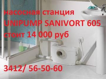 http://s5.uploads.ru/t/j9eCf.jpg