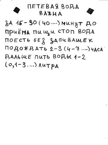 http://s5.uploads.ru/t/jBN9y.jpg