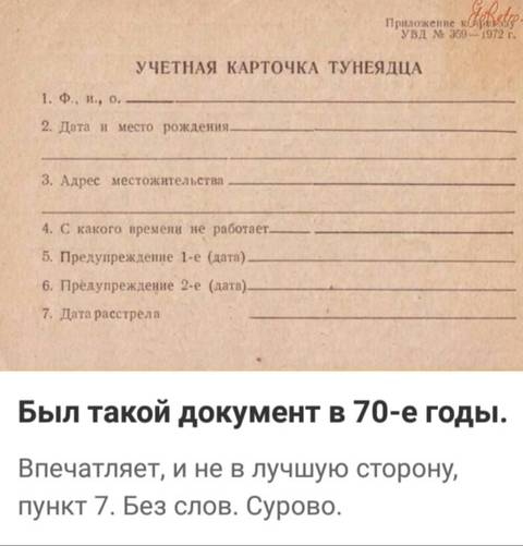 http://s5.uploads.ru/t/jBXEC.jpg