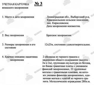 http://s5.uploads.ru/t/jDMaC.jpg
