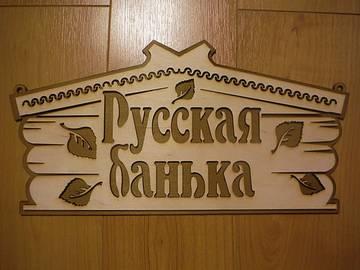 http://s5.uploads.ru/t/jG5R6.jpg