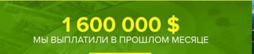 http://s5.uploads.ru/t/jHE7A.jpg