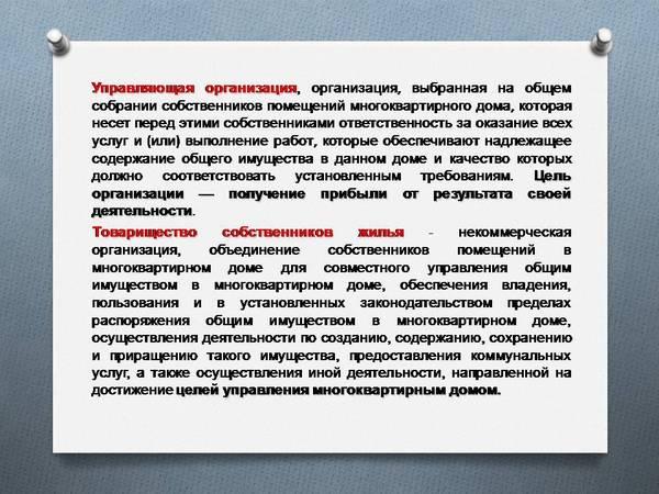 http://s5.uploads.ru/t/jJQ5h.jpg