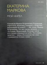 http://s5.uploads.ru/t/jJa5o.jpg