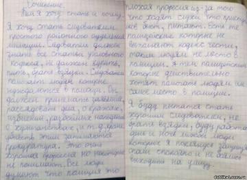 http://s5.uploads.ru/t/jM5Ht.jpg