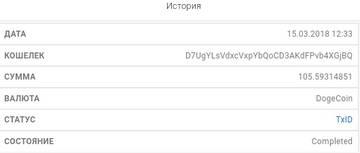http://s5.uploads.ru/t/jMWsn.jpg