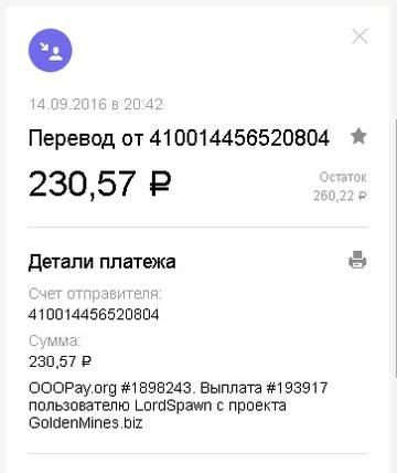 http://s5.uploads.ru/t/jMzrO.jpg