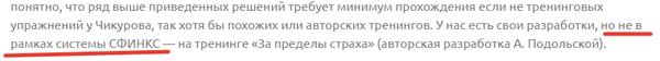http://s5.uploads.ru/t/jN8Xe.png