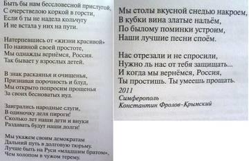 http://s5.uploads.ru/t/jNLfc.jpg
