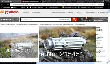 http://s5.uploads.ru/t/jNyBo.png
