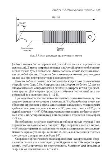 http://s5.uploads.ru/t/jPrbn.jpg
