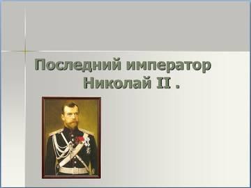 http://s5.uploads.ru/t/jQWzK.jpg