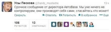 http://s5.uploads.ru/t/jTHVe.jpg