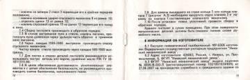 http://s5.uploads.ru/t/jTQcV.jpg