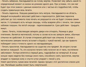 http://s5.uploads.ru/t/jXaY9.png