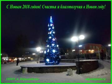 http://s5.uploads.ru/t/jYczR.jpg