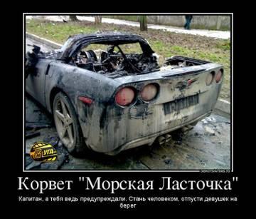 http://s5.uploads.ru/t/jZdse.jpg