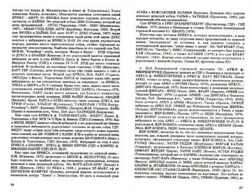 http://s5.uploads.ru/t/jdeSc.jpg