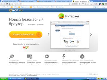 http://s5.uploads.ru/t/jgUC6.png