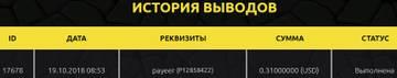 http://s5.uploads.ru/t/jm9Z8.jpg