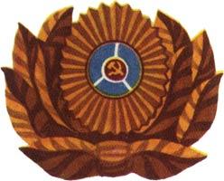 http://s5.uploads.ru/t/jroQK.jpg