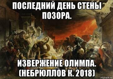 http://s5.uploads.ru/t/jv7eH.jpg
