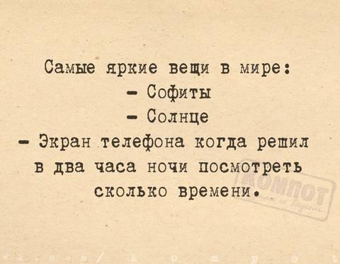 http://s5.uploads.ru/t/jw6I1.jpg