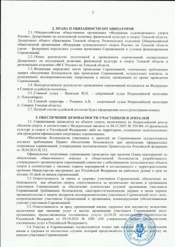http://s5.uploads.ru/t/jxdIb.png