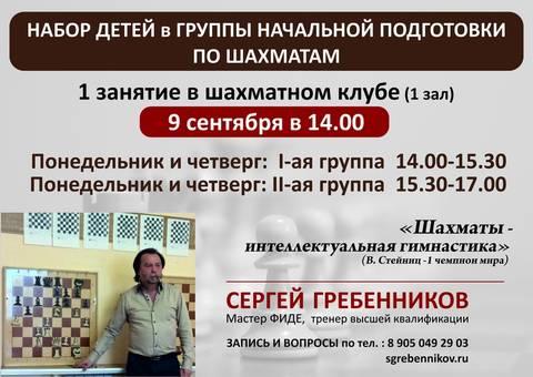 http://s5.uploads.ru/t/jybw2.jpg