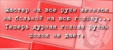 http://s5.uploads.ru/t/jzbKp.jpg
