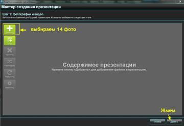 http://s5.uploads.ru/t/k27jR.jpg