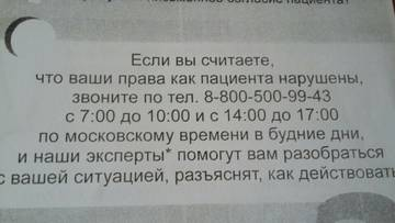 http://s5.uploads.ru/t/k5HVg.jpg