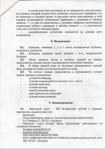 http://s5.uploads.ru/t/k7D3F.jpg