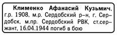 http://s5.uploads.ru/t/k8T2R.jpg