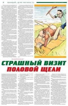 http://s5.uploads.ru/t/kCmbo.jpg