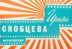 http://s5.uploads.ru/t/kCviB.jpg