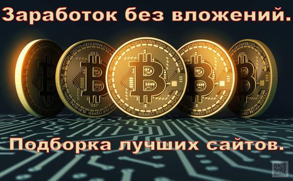http://s5.uploads.ru/t/kErRT.jpg