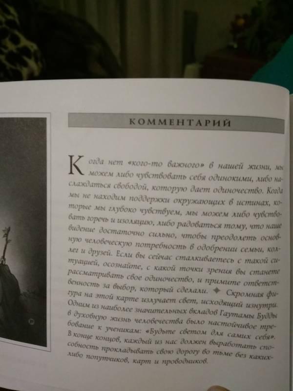 http://s5.uploads.ru/t/kGAql.jpg