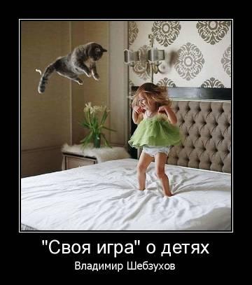 http://s5.uploads.ru/t/kIANH.jpg