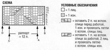 http://s5.uploads.ru/t/kKNWr.jpg