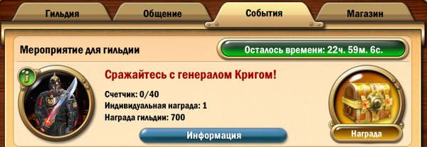 http://s5.uploads.ru/t/kMT84.jpg