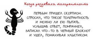 http://s5.uploads.ru/t/kNn87.jpg