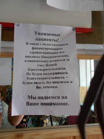 http://s5.uploads.ru/t/kO4X0.jpg