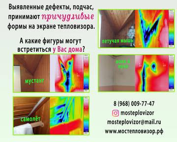 http://s5.uploads.ru/t/kPsc0.jpg