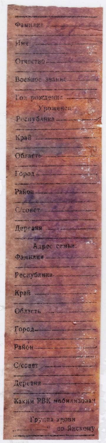 http://s5.uploads.ru/t/kRdia.jpg