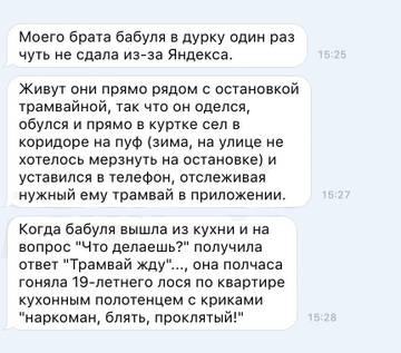 http://s5.uploads.ru/t/kXWPY.jpg