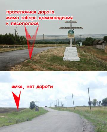 http://s5.uploads.ru/t/kXn6V.jpg