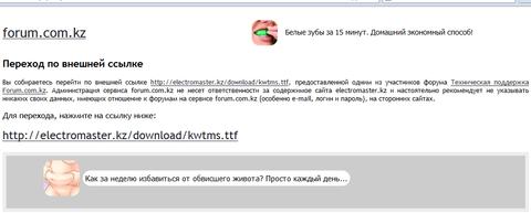 http://s5.uploads.ru/t/kbVsw.png