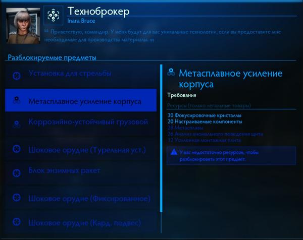 http://s5.uploads.ru/t/km06U.png